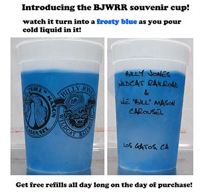BJWRR-Souvenir-Cup-after